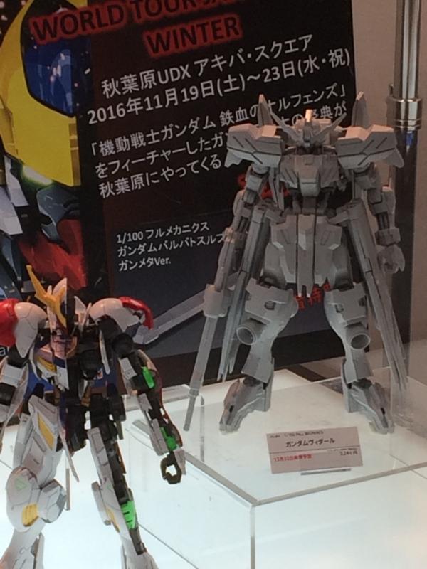 f:id:Seita-k:20161104010319j:plain