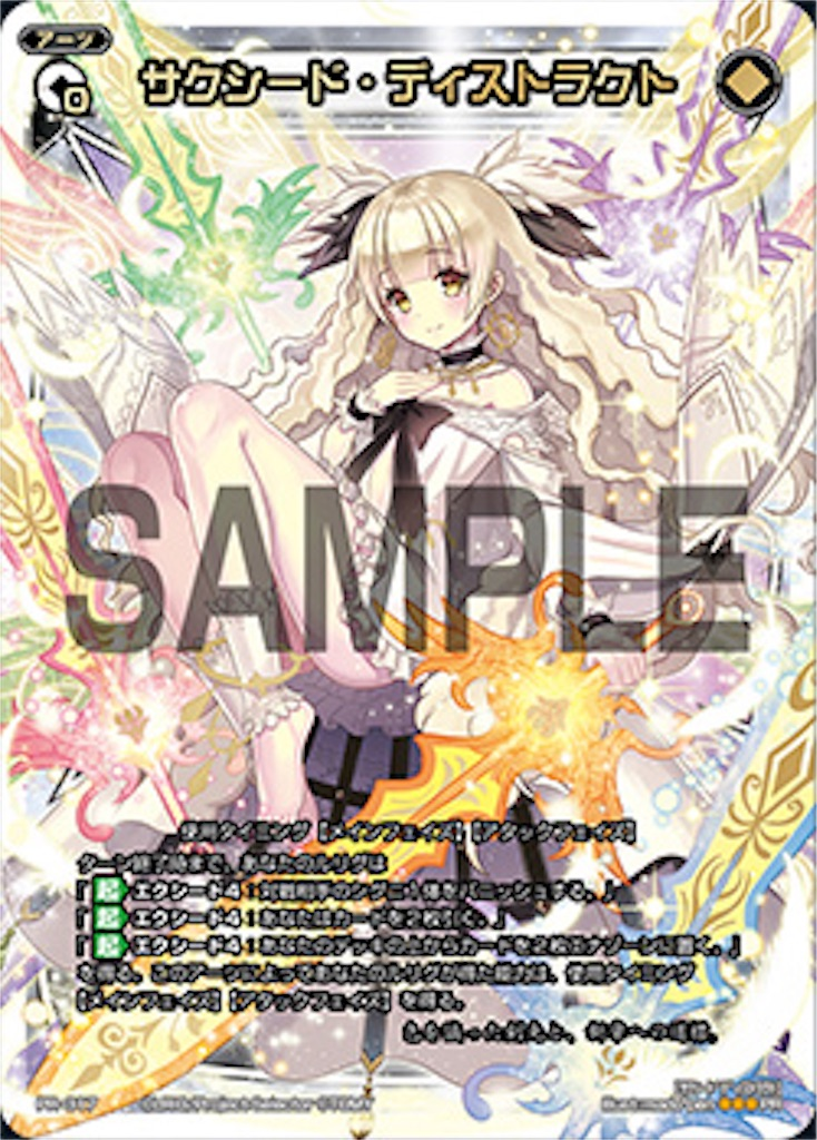 f:id:Selector_Neku:20170204102144j:image