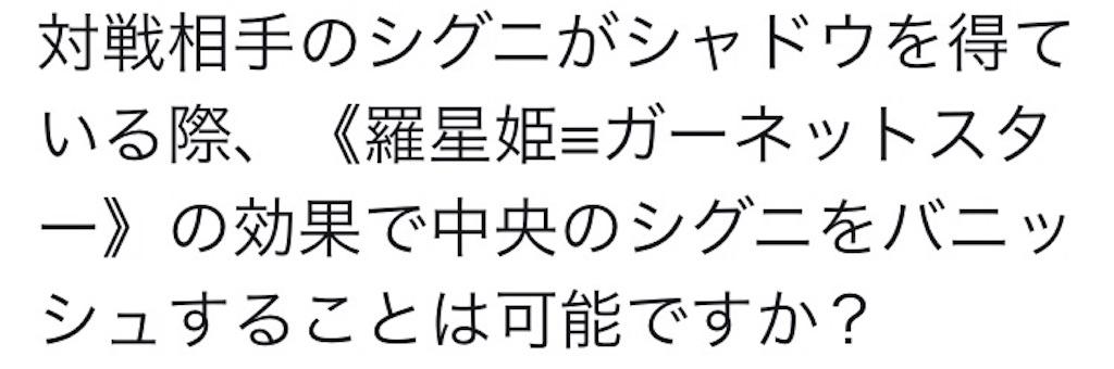 f:id:Selector_Neku:20170208234853j:image