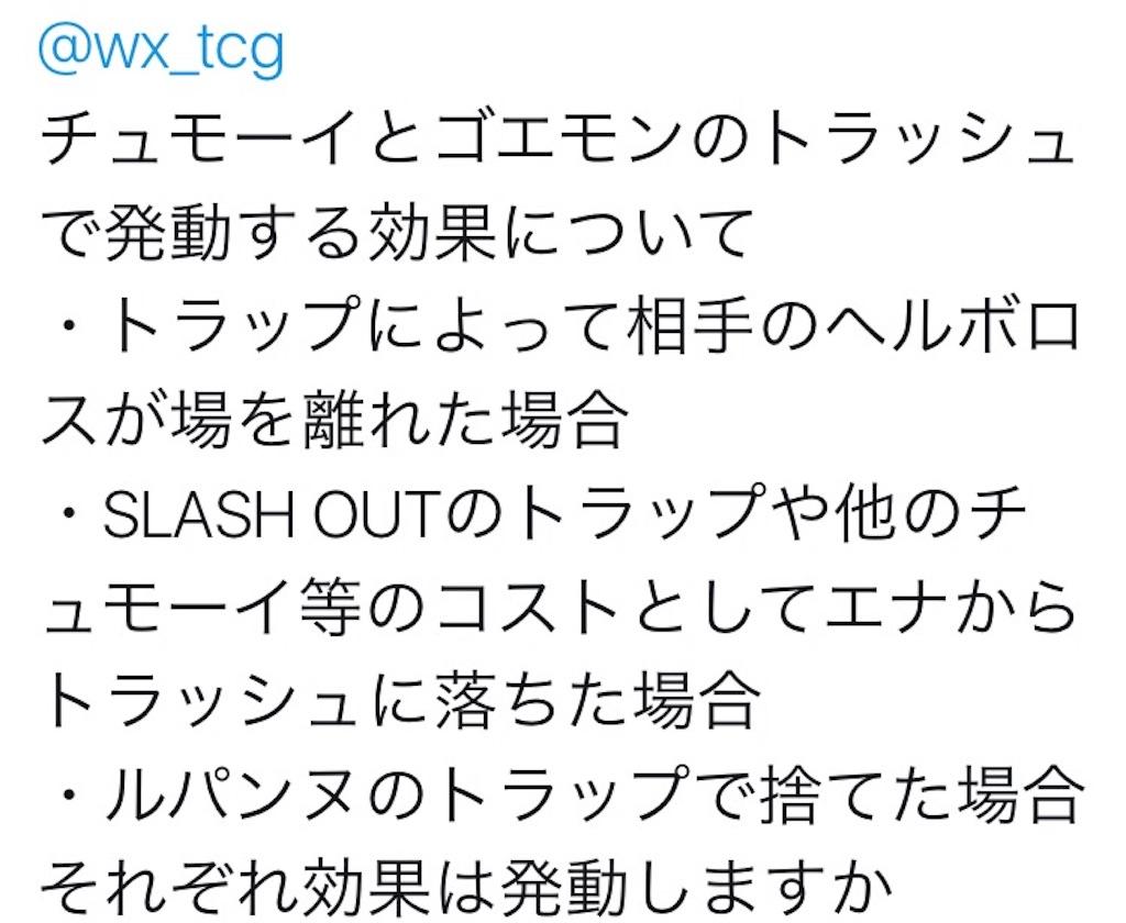 f:id:Selector_Neku:20170208235757j:image