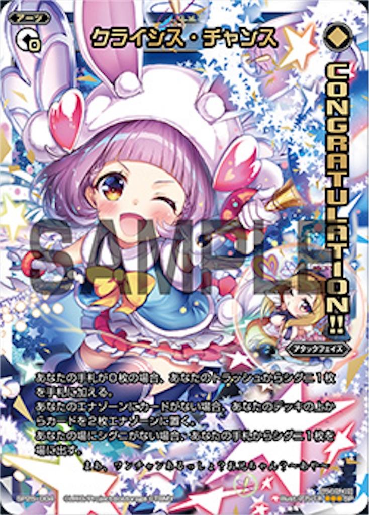 f:id:Selector_Neku:20170226221403j:image