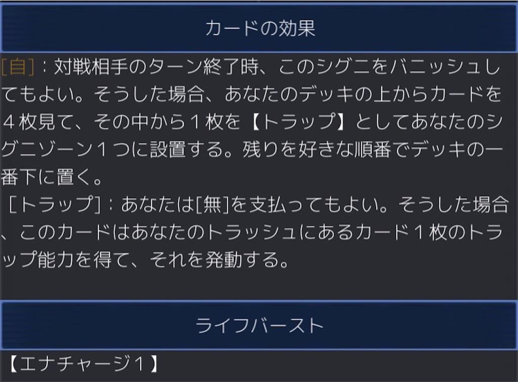 f:id:Selector_Neku:20170226224432j:image