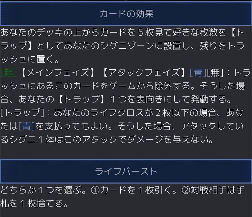 f:id:Selector_Neku:20170226232009j:image