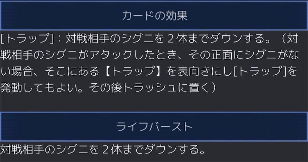 f:id:Selector_Neku:20170226233159j:image