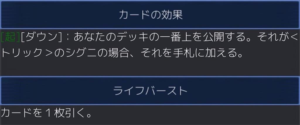 f:id:Selector_Neku:20170415103955j:image