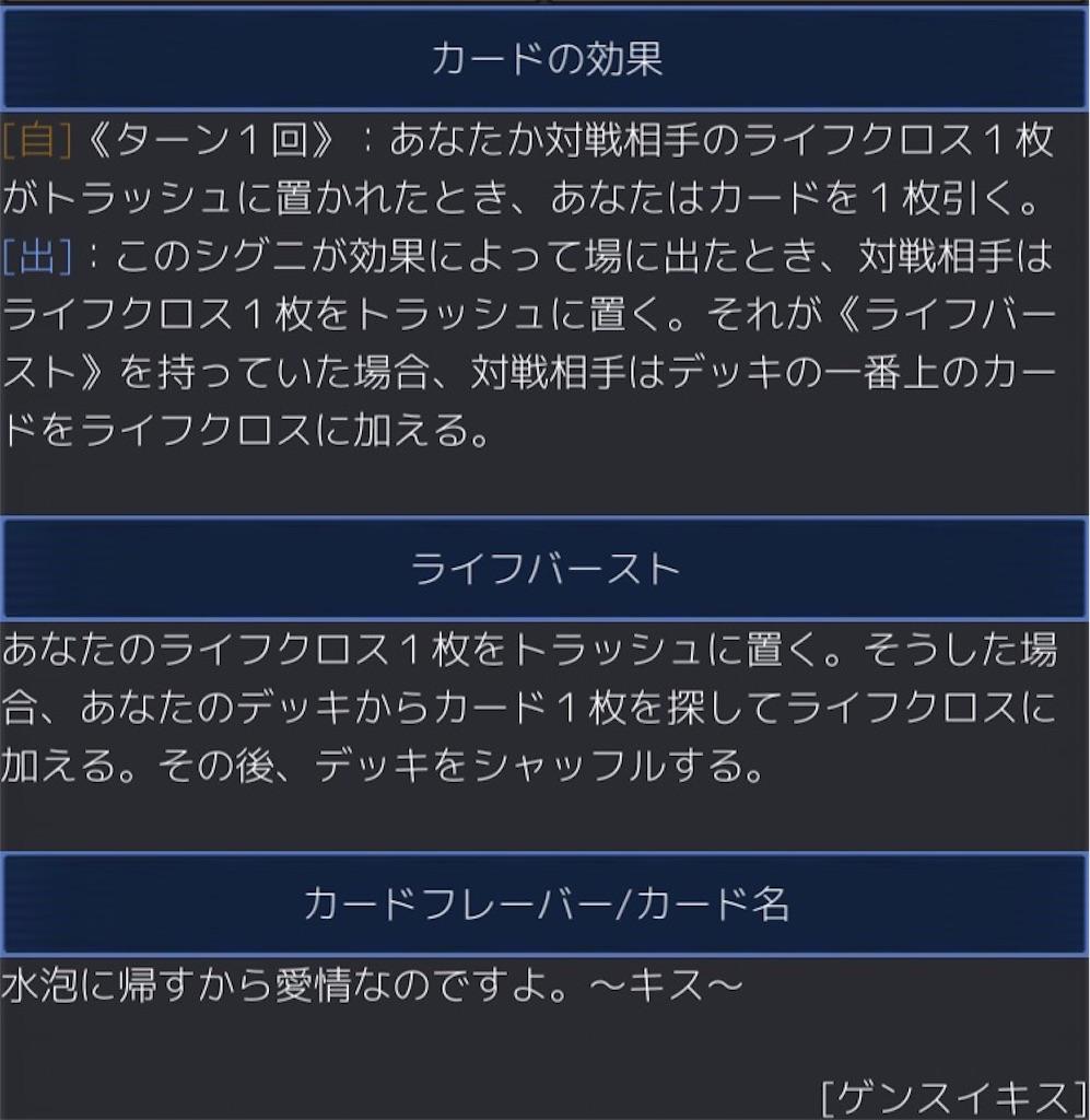 f:id:Selector_Neku:20170519215200j:image