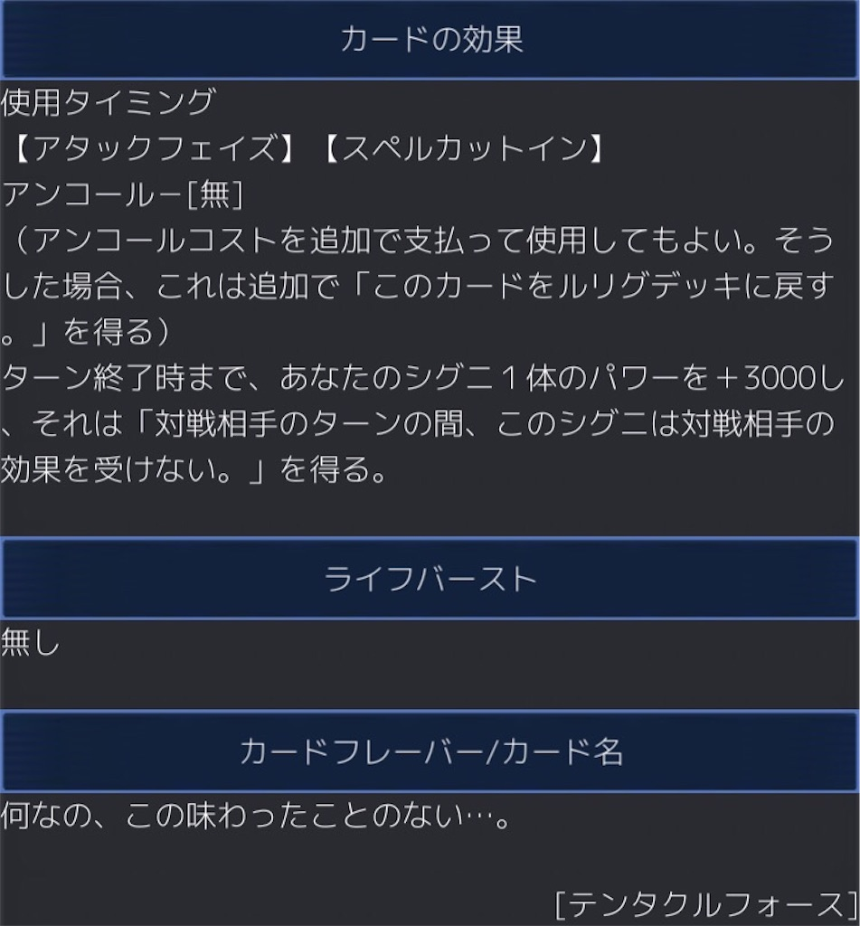 f:id:Selector_Neku:20170520145450j:image