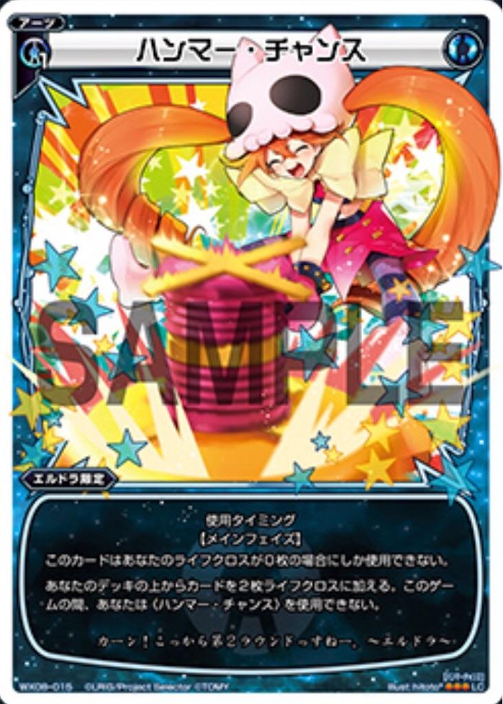 f:id:Selector_Neku:20170520145716j:image