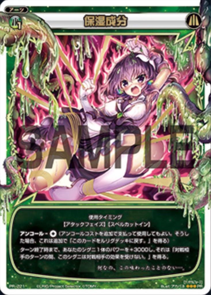 f:id:Selector_Neku:20170520145818j:image