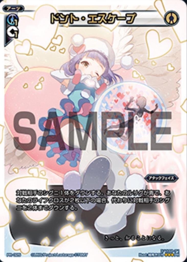f:id:Selector_Neku:20170520145842j:image
