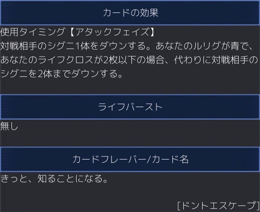 f:id:Selector_Neku:20170520145849j:image
