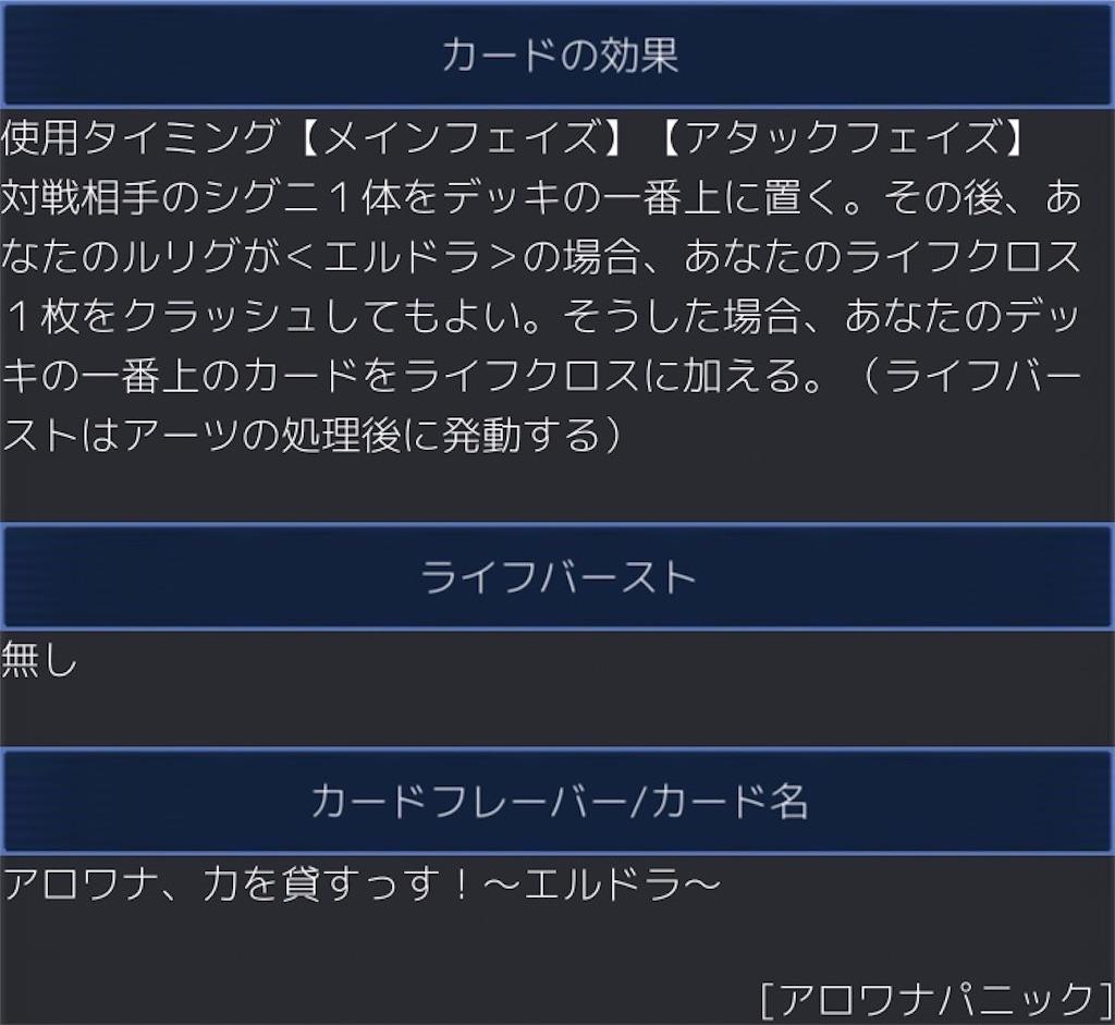 f:id:Selector_Neku:20170520164341j:image