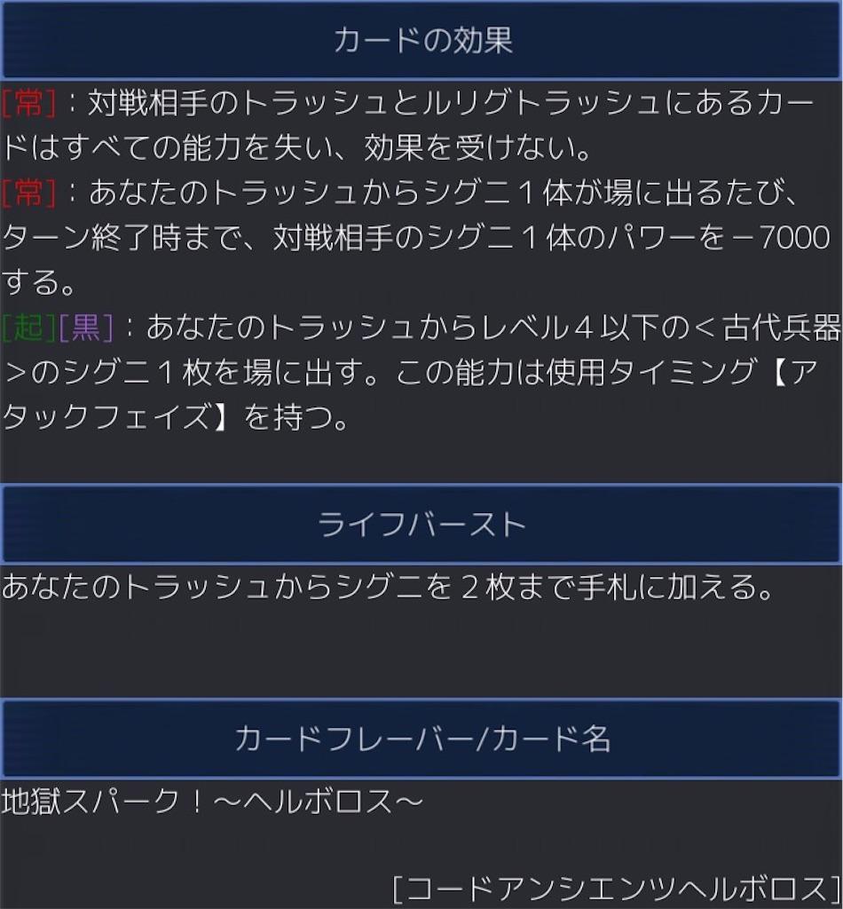 f:id:Selector_Neku:20170520164800j:image