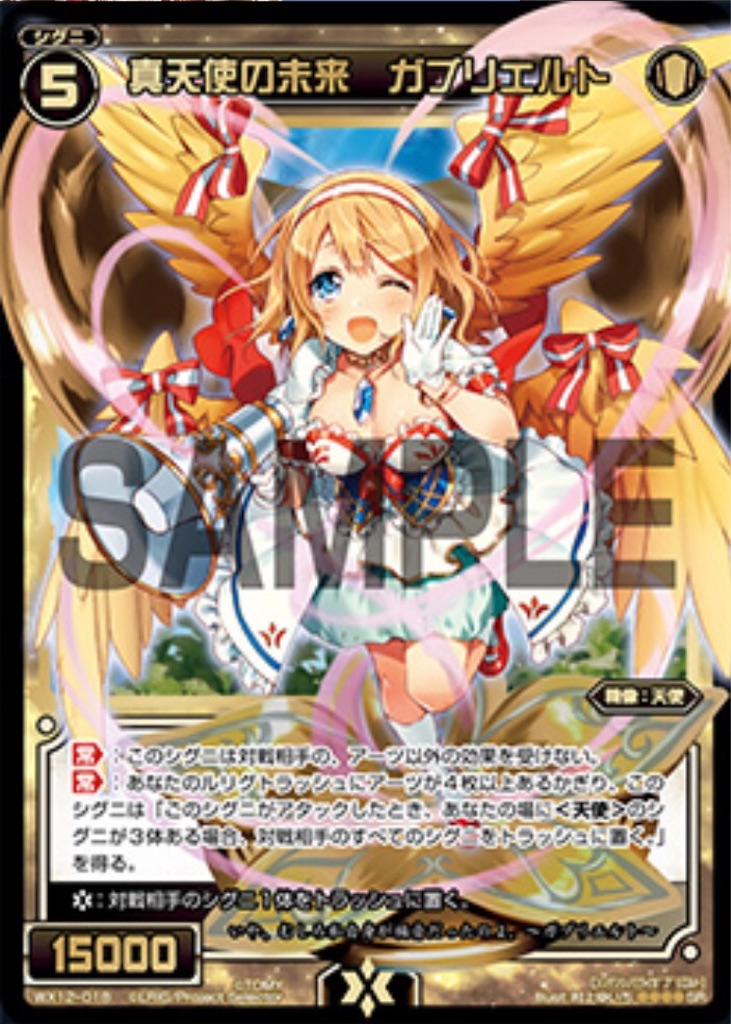 f:id:Selector_Neku:20170520164942j:image