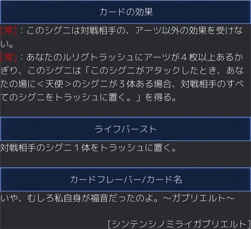 f:id:Selector_Neku:20170520164948j:image
