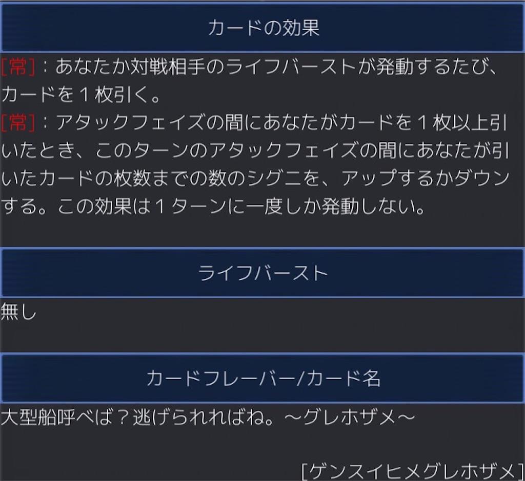 f:id:Selector_Neku:20170520165154j:image