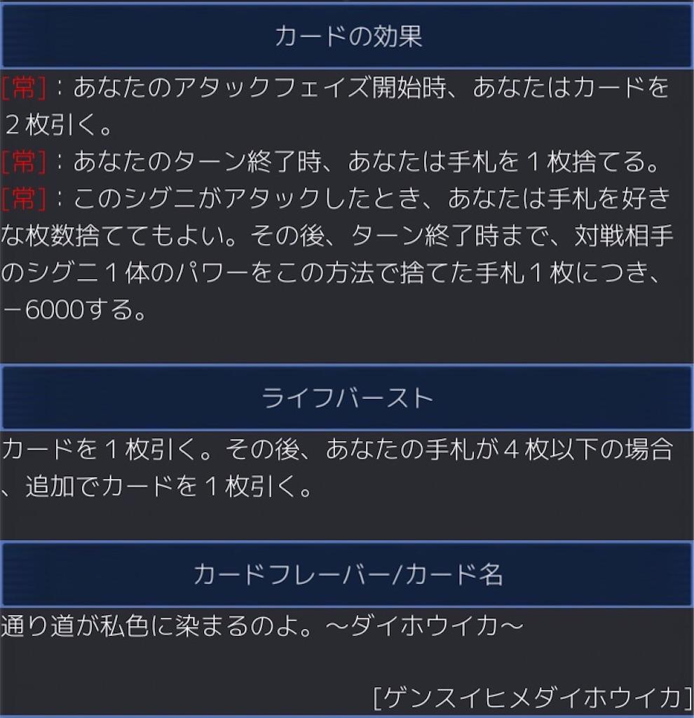 f:id:Selector_Neku:20170520165321j:image