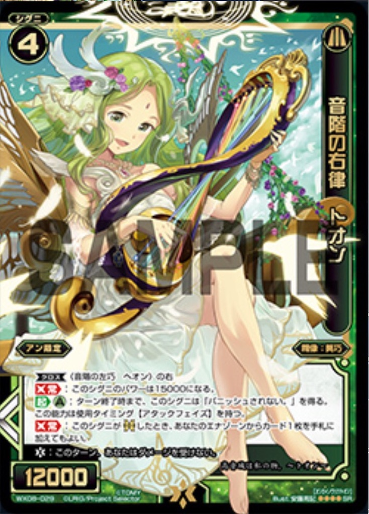 f:id:Selector_Neku:20170520165438j:image