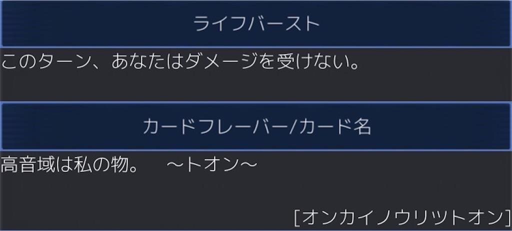 f:id:Selector_Neku:20170520165444j:image