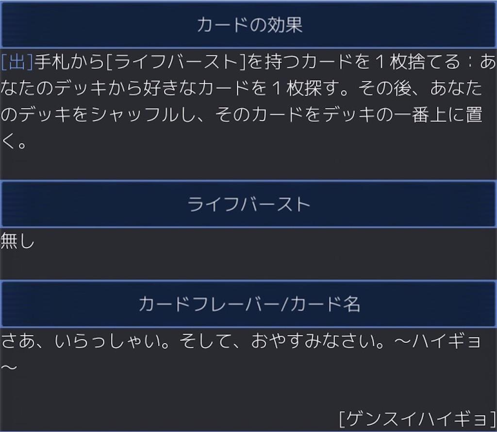 f:id:Selector_Neku:20170520165632j:image