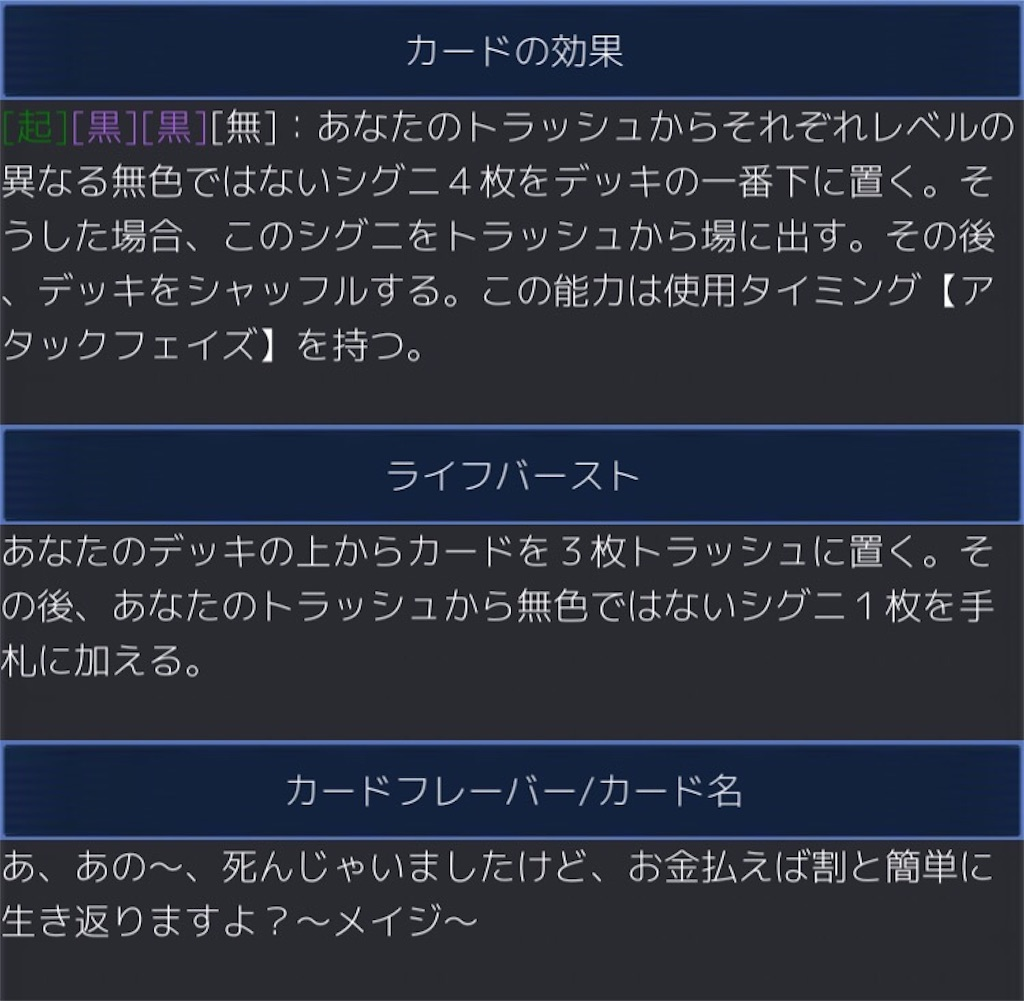 f:id:Selector_Neku:20170520170213j:image