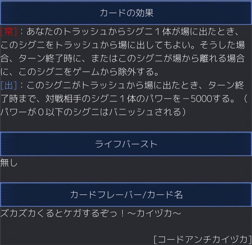f:id:Selector_Neku:20170520170542j:image