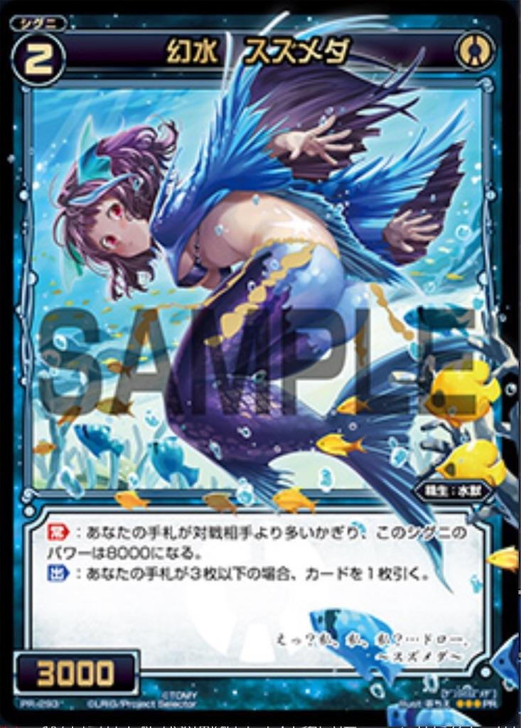f:id:Selector_Neku:20170520172142j:image