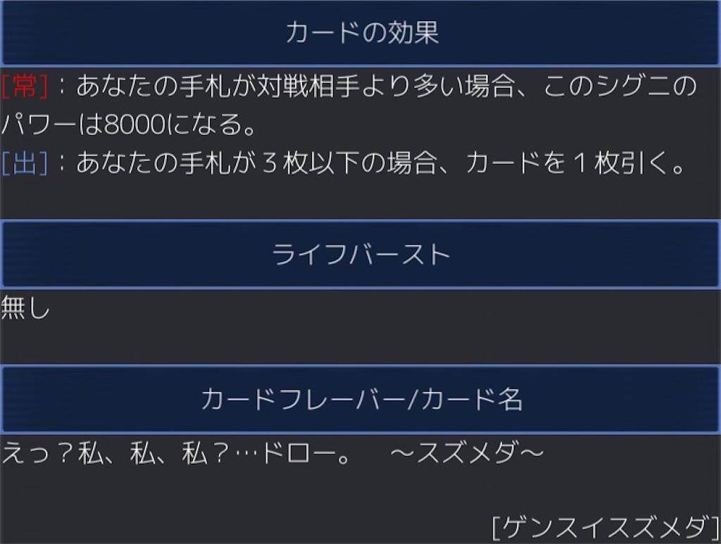 f:id:Selector_Neku:20170520172148j:image