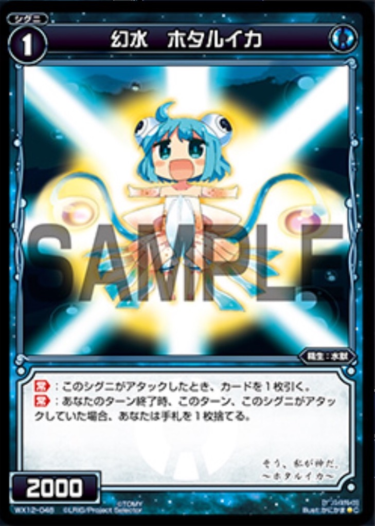 f:id:Selector_Neku:20170520172620j:image