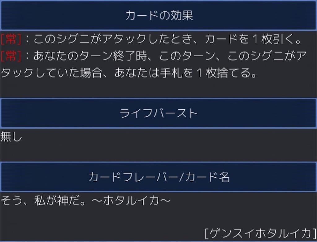 f:id:Selector_Neku:20170520172624j:image