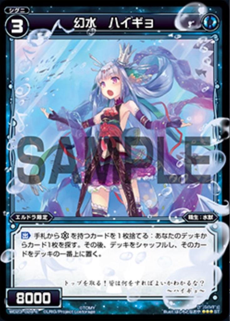 f:id:Selector_Neku:20170520173151j:image