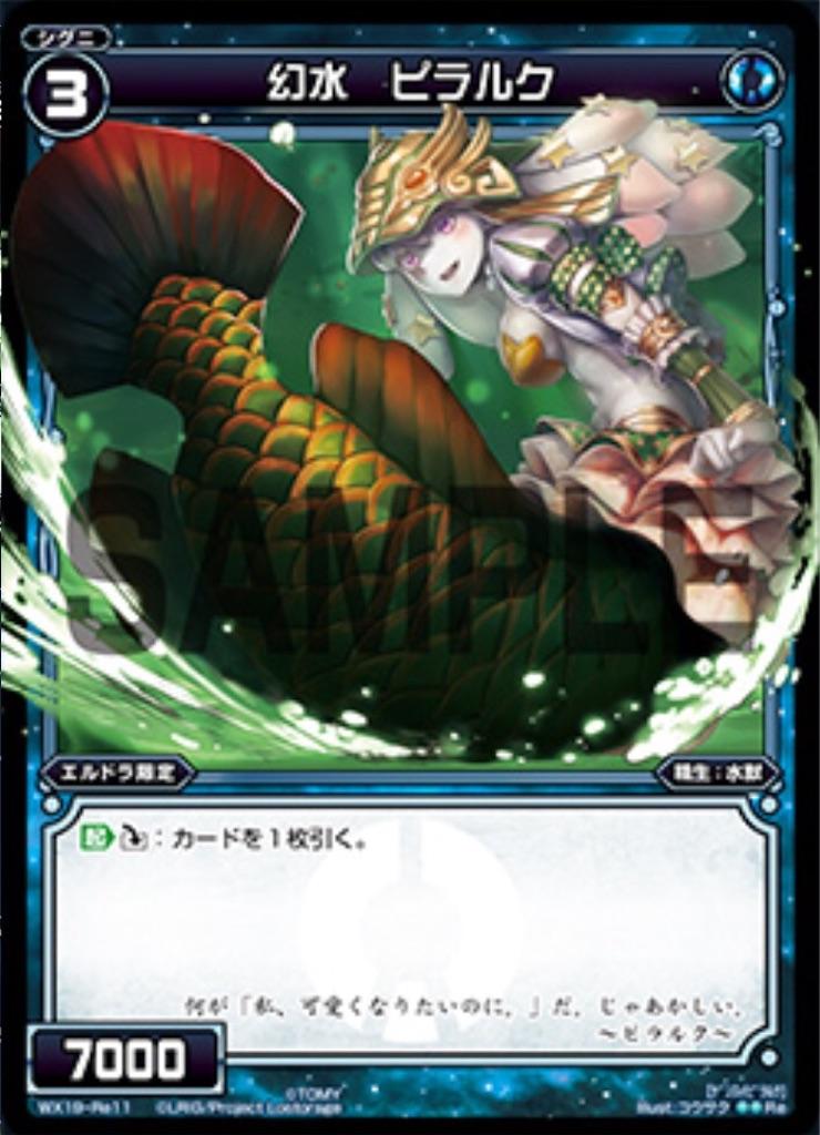 f:id:Selector_Neku:20170520173204j:image