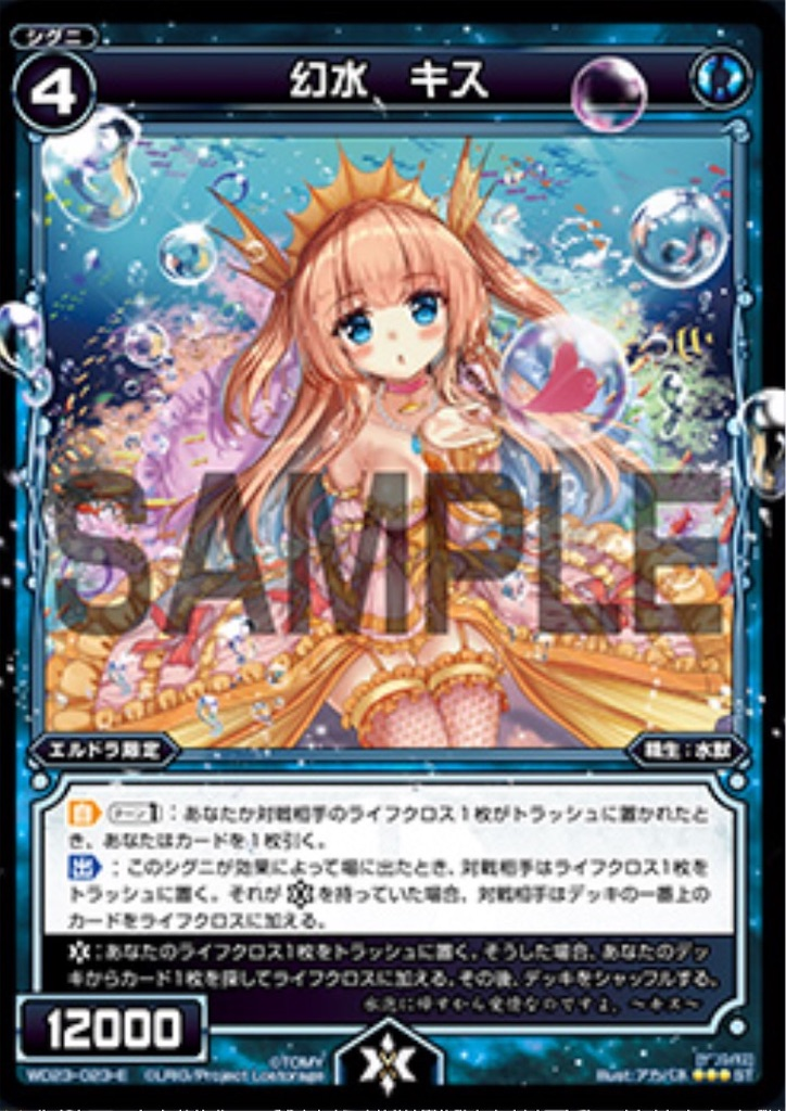 f:id:Selector_Neku:20170520173454j:image