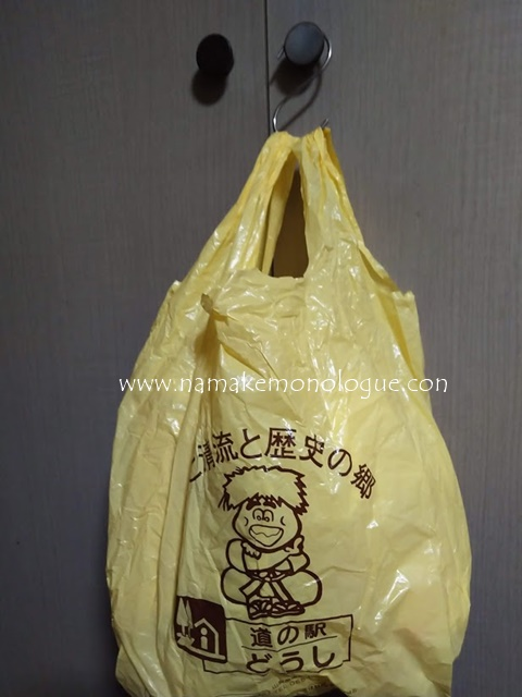 plastic-bag-storage-ima