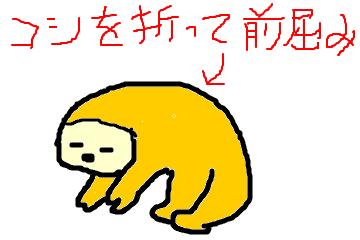 maekagami