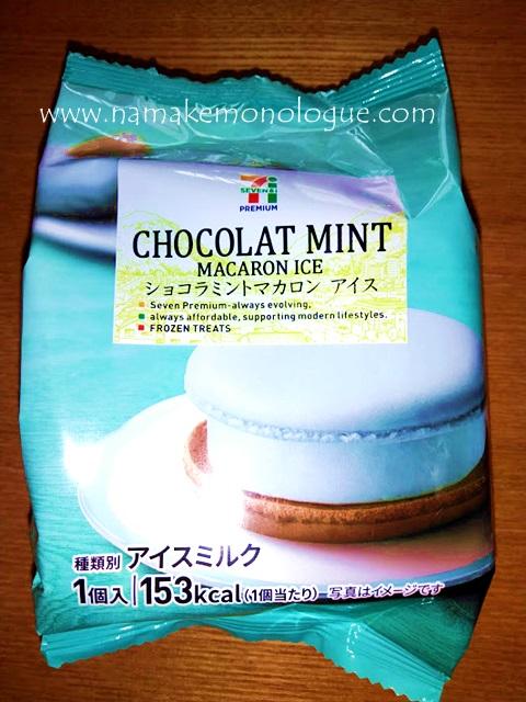 chocomint1