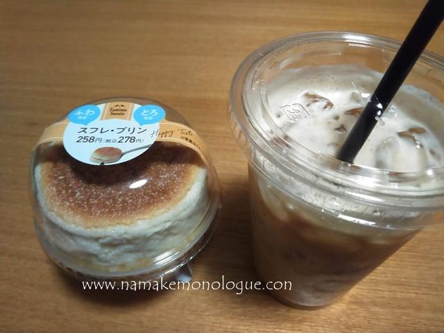 famima-dessert1