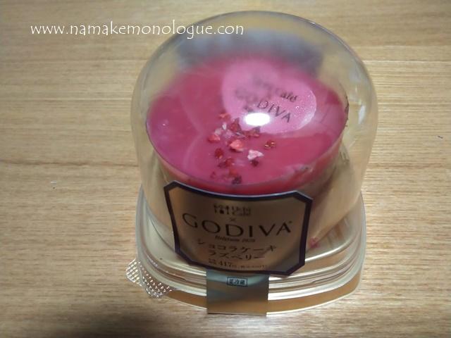 lawson-godiva1