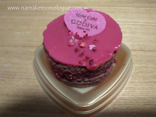 lawson-godiva3