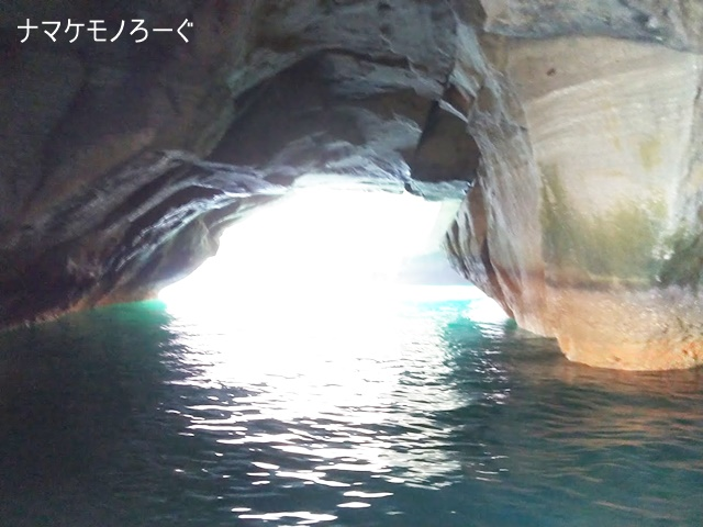 izu-dougashima