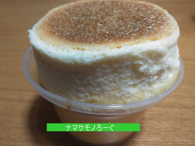 famima-dessert
