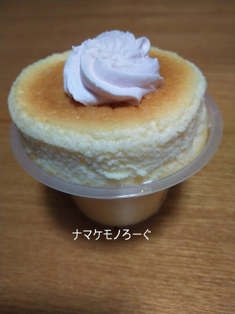 famima-soufflepudding-strawberry2