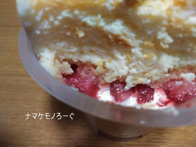 famima-soufflepudding-strawberry3