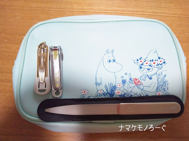 moomin-pouch