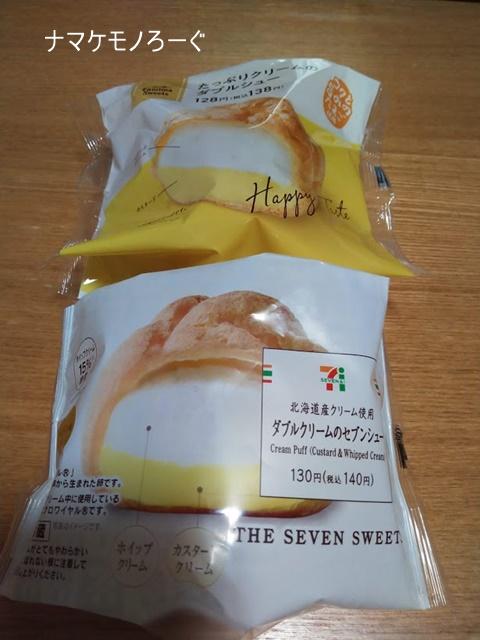 seven-vs-famima1
