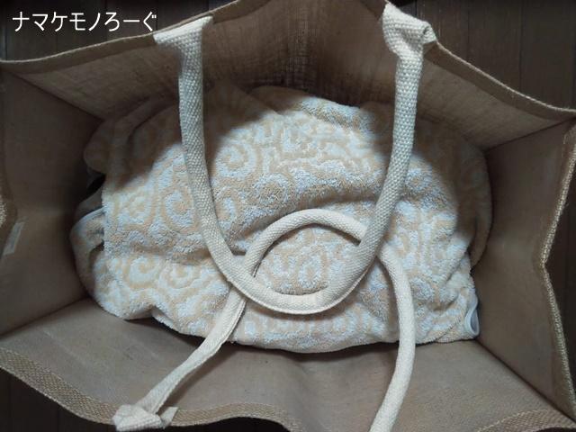muji-bag3