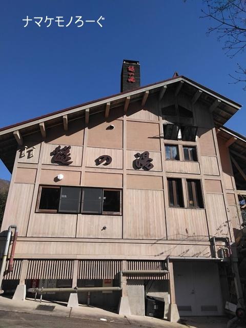 hiuchinoyu20190502