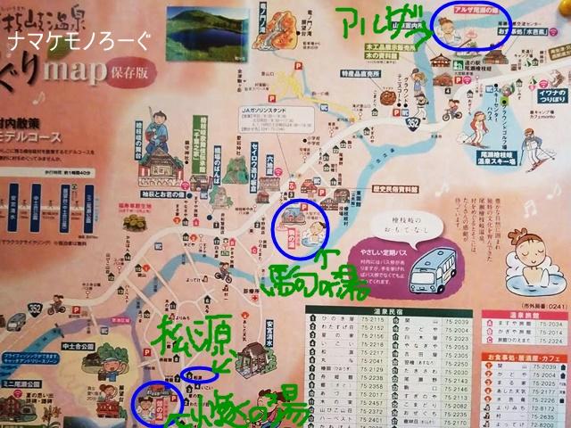 hinoematamura-map