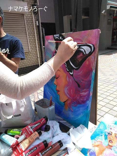 saki's-painting1