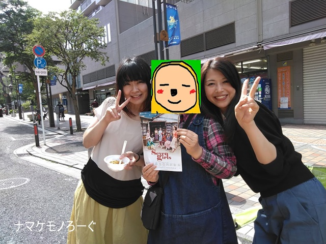 seven-girls1